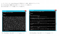 ADUC, PowerShell, ADManager Plus比較