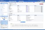 ログ解析 リブランディング設定画面