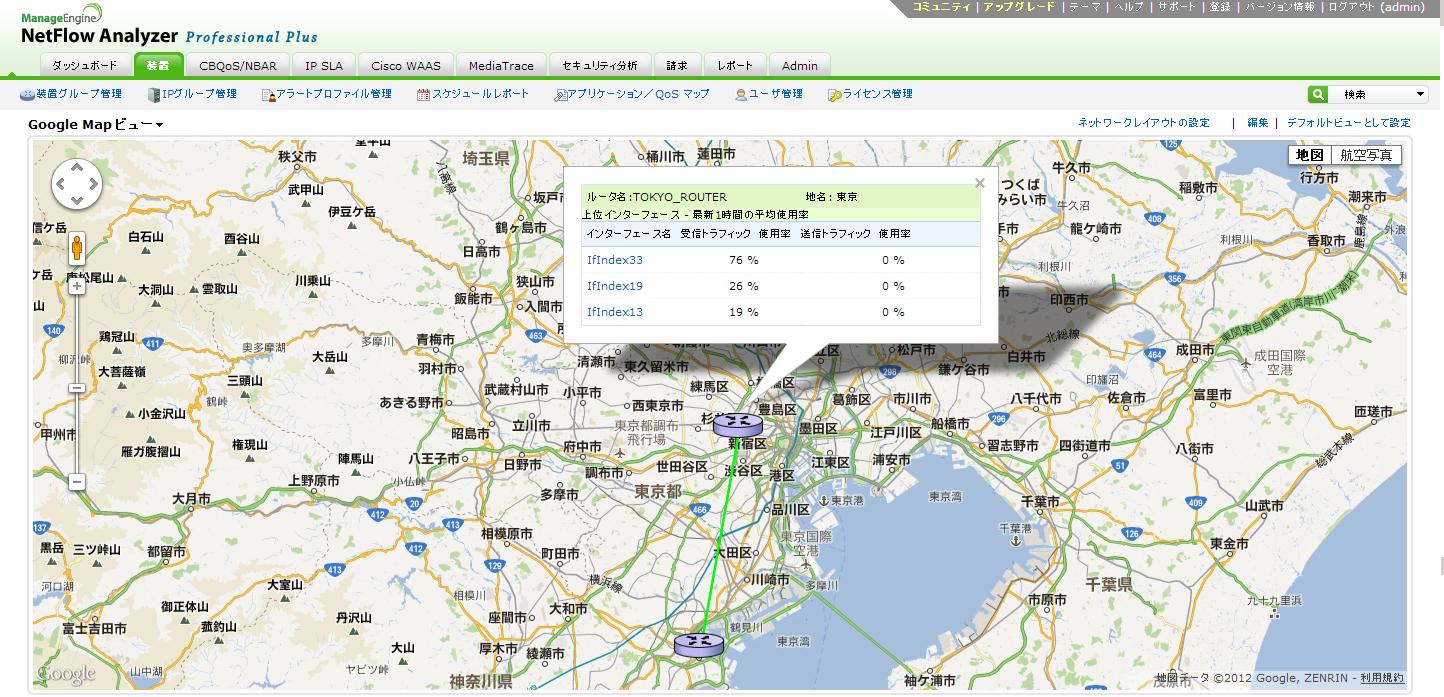 Google Map ビュー