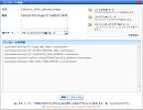 Network Configuration Manager アドバンスドカスタムテンプレート機能