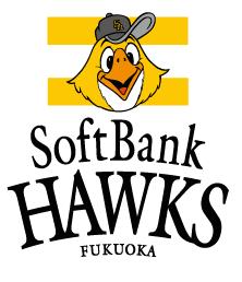 福岡ソフトバンクホークス株式会社様