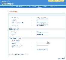 メールサーバーのSSL設定機能を追加