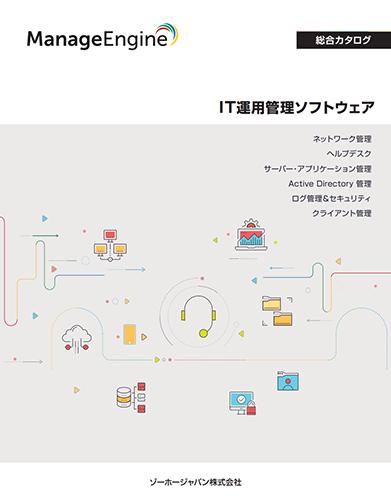 me-jp-booklet-img