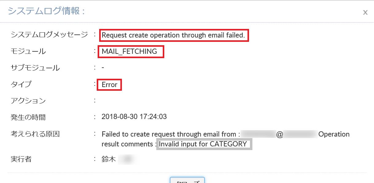 E-mailコマンドとは何ですか? |...